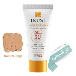 ضد آفتاب ضد پیری بژ طبیعی پوست خشک